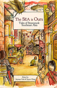 The_sea_is_ours_cover_final