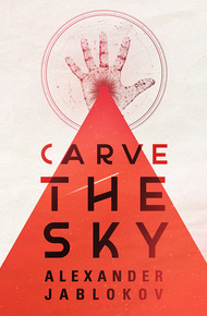 Carve_the_sky_cover_final