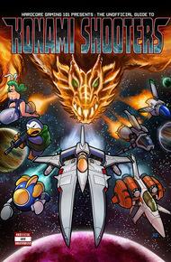 Konami_shooters_cover_final