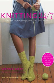 Knitting_247_cover_final