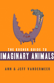 The_kosher_guide_to_imaginary_animals_cover_final
