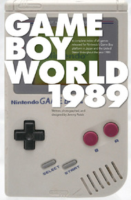 Game_boy_world_cover_final
