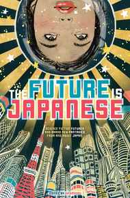 The_future_is_japanese_cover_final