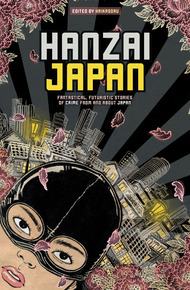 Hanzai_japan_cover_final