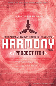 Harmony_cover_final
