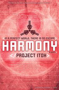 Harmony_cover_final