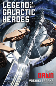 Legend_of_the_galactic_heroes_cover_final