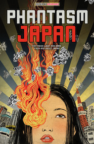 Phantasm_japan_cover_final